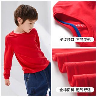 一贝皇城儿男童长袖T恤纯色上衣2019秋季新款中大童洋气打底衫潮1119301027 红色 140cm