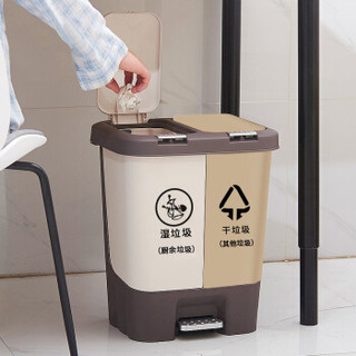 逅拾大号分类垃圾桶 双盖按压式弹盖干湿分离 带盖垃圾纸篓
