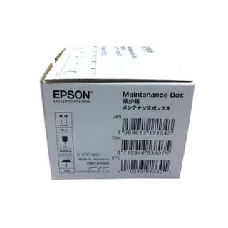爱普生(EPSON)T6712 维护箱 废墨仓 (适用WF-8593/WF-6593机型)