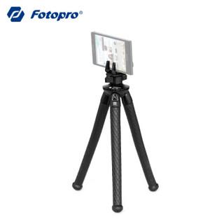 富图宝(Fotopro)RM-100+ 八爪鱼三脚架 迷你三脚架 内含手机夹