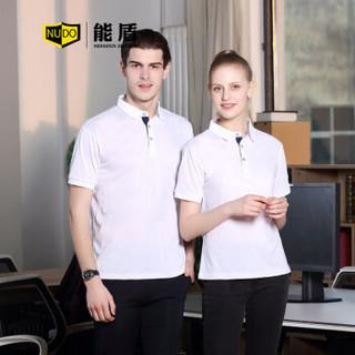 能盾夏季polo衫短袖t恤男女班服上衣 企业员工服可制作翻领文化衫广告衫ZYTX-1901宝蓝色XXL