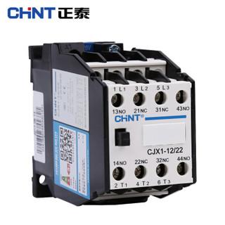 正泰(CHNT)CJX1-12/22 220V 交流接触器