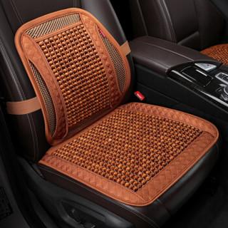 紫风铃 木珠汽车坐垫夏季汽车座垫单张小方垫单片汽车凉垫方垫办公室椅迈腾 KLWF单片前排(含腰靠)咖啡色