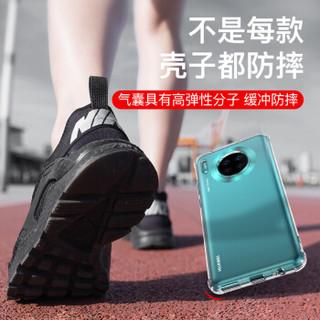 蜂翼 华为Mate 30手机壳/保护套 TPU气囊全包防摔软壳/保护壳 全透明-6.62英寸