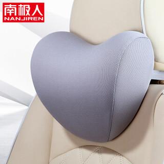 南极人 汽车头枕 护颈枕 太空记忆棉车用颈枕 头靠枕 车载座椅靠垫 3D爱心头枕  深米色