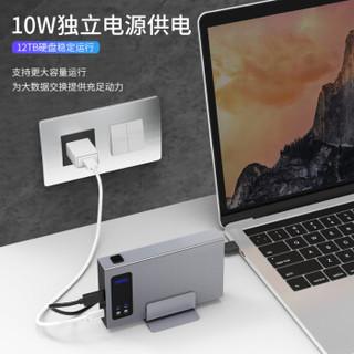 优越者(UNITEK)移动硬盘盒2.5英寸 双盘位SSD固态硬盘阵列柜 Type-C3.1 10Gpbs高速硬盘底座 带支架Y-3371