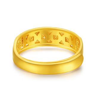 乐灵珠宝 黄金戒指男女情侣款999足金活口对戒XYZR030-M