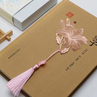 绍泽文化 中国风金属镂空创意书签 创意礼品礼盒包装 枫叶守望