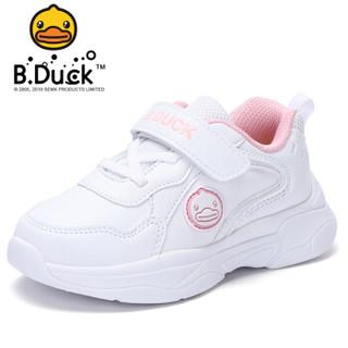 小黄鸭(B.Duck)童鞋儿童运动鞋 男童休闲鞋女孩透气跑步鞋子 B308A3934白粉32
