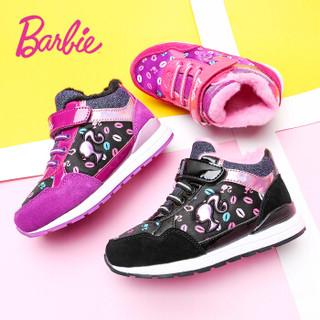 芭比 BARBIE 童鞋 冬季新款女童运动鞋 保暖加绒二棉鞋子 卡通公主学生鞋 1998 桃红/紫色 27码
