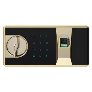钱柜钢制保密柜密码矮柜文件柜办公保险箱铁皮柜档案资料柜 900指纹锁 灰白双色