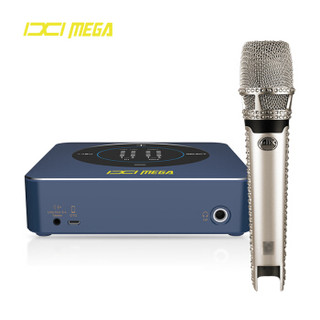 IXI MEGA M6 外置电脑声卡套装 专业主播设备 手机直播USB抖音快手全民K歌游戏 M6+AIX 850i璀璨版