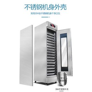 卡质 KAZHI  厨房用具  商用发酵箱 YF-168面包面粉醒发箱发酵柜 热风循环16盘单门包子发酵机