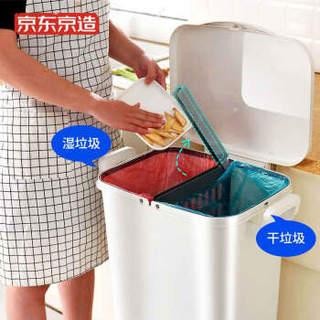 京东京造 分类垃圾桶 共45L