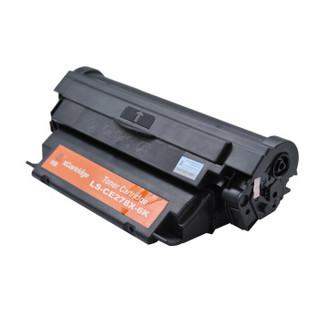 莱盛 惠普278X-6K大容量粉盒 服务版 适用于LJ-P1566/P1606/M1536/CANON CRG-326/4412/4420/4450/4452