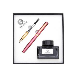 永生钢笔学生专用练字书法成人套装正品高档三年级小学生礼盒装替换墨囊墨水书法笔玫红色0.5mm