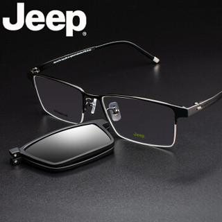 JEEP吉普偏光太阳镜夹片男光学眼镜磁铁套镜钛近视眼镜架 JEEPT7068-S3 JEEP1.67镜片