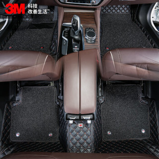 3M 全包围汽车脚垫 马自达CX-5脚垫 雅致系列 黑色 定制