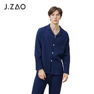 京东京造 J.ZAO 男士超柔纱家居服套装 藏青色 L