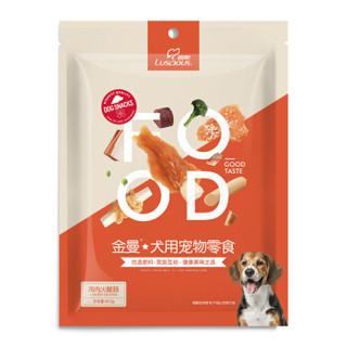 路斯狗零食鸡肉火腿肠幼犬训练奖励零食鸡肉味450g 升级版