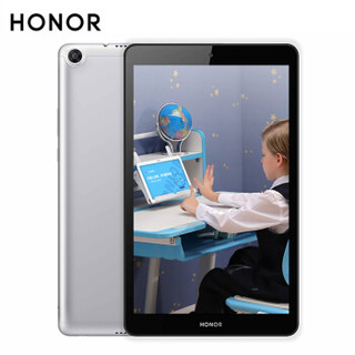 HONOR 荣耀 平板5 8英寸 平板电脑 4GB+128GB WiFi版 苍穹灰