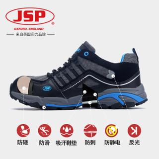 JSP 劳保鞋男防砸防刺穿安全工作鞋男透气轻便静电鞋防油滑安全鞋JSP 06-0714 黑灰 42