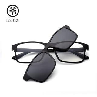 老爷子7090 远近两用太阳老花镜男女款 户外时尚遮阳镜日夜两用 不晕眼老人老光眼镜 黑色 100度(40-49岁)