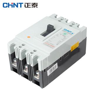 正泰(CHNT)DZ20Y-100/3300 塑壳断路器三相四线漏电保护器 空气开关  100A