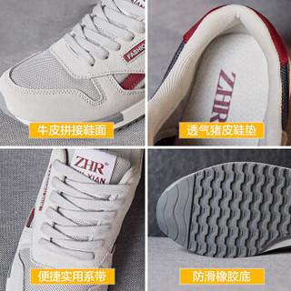 ZHR休闲鞋女运动舒适女鞋韩版时尚百搭透气板鞋 AK60 米灰色 36