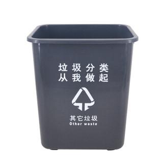 兰诗(LAUTEE)LJT2217 灰色分类款摇盖垃圾桶 40L 户外桶