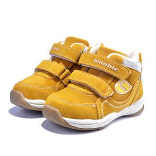 基诺浦 ginoble 1-5岁男女宝宝保暖鞋 冬款高帮加厚学步鞋TXG272  米黄 7