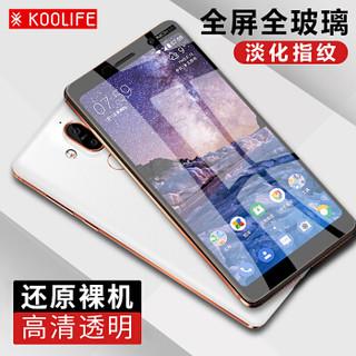 KOOLIFE 诺基亚7Plus钢化膜 Nokia 7 Plus钢化膜 全屏覆盖/全屏玻璃膜 手机保护膜非水凝前膜-黑色