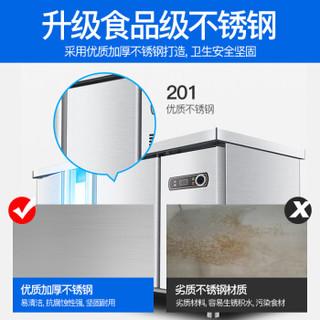 乐创(lecon)商用保鲜冷藏工作台 奶茶店设备全套卧式冰柜厨房平冷操作台冰箱 1.0*0.8米全冷冻LC-GZT010