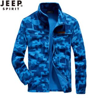 吉普 JEEP 抓绒衣男款户外加厚开衫防风透气秋冬保暖立领外套 SS1009 蓝色 3XL