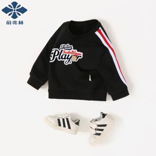 俞兆林 YUZHAOLIN 童装儿童卫衣男女童长袖T恤上衣中大童打底衫秋冬新款 英文织带黑色 -字母小熊 90