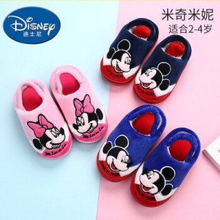 DISNEY  迪士尼儿童棉拖鞋 男童女童舒适保暖松紧带棉鞋  小童藏青170码 1570