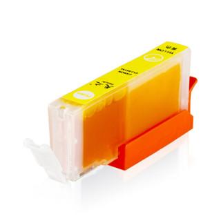 天之(Tianzhi)佳能PGI-850XL 黄色墨盒 851红色YL(适用MX928、MG6400、iP7280、iX6880)