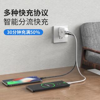 卡斐乐 苹果PD充电器套装24W快充头+Type-C转Lightning数据线手机iphone11ProMax/华为小米三星闪充USB-C插头