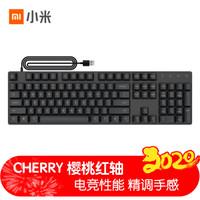 MI小米CHERRY版樱桃红轴机械键盘104键PBT键帽精调手感电竞游戏键盘