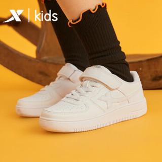 特步 XTEP 童鞋儿童板鞋新款小白鞋运动鞋休闲鞋小童防滑耐磨  681416319361 白色 29