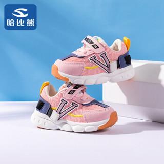 哈比熊童鞋宝宝鞋秋款学步鞋机能鞋小童运动鞋子GS3608 粉色款25码