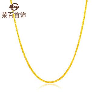 CBAI 菜百首饰 黄金项链 足金时尚肖邦女士项链 计价 约5.25克 约40厘米