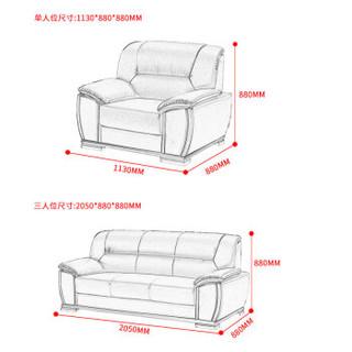 隆旭 办公家具办公沙发茶几组合办公室简约会客接待沙发商务皮沙发 西皮3+1+1 S-028