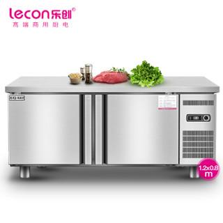 乐创 (lecon) 商用保鲜冷藏工作台 奶茶店设备全套卧式冰柜厨房平冷操作台冰箱 1.2*0.8米全保鲜LC-GZT012