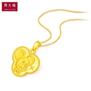 周大福(CHOW TAI FOOK)十二生肖 领结鼠 足金黄金吊坠 F219739 108 约3.8克