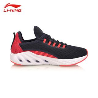 李宁跑步系列男减震跑鞋 ARHP017-7 夜空蓝/荧光焰红 44