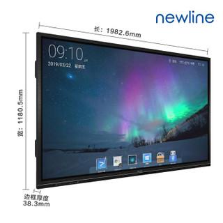 newline 创系列 会议平板 86英寸 4K视频会议大屏 交互电子白板 教学一体机 会议一体机 TT-8619RSC i5版