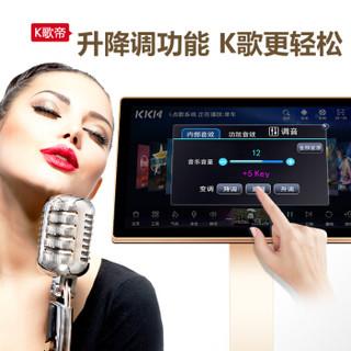 KKH A9家庭影院ktv音响套装全套点歌机一体机卡拉ok家用主机会议室设备音箱功放点唱机台客厅组合触摸屏