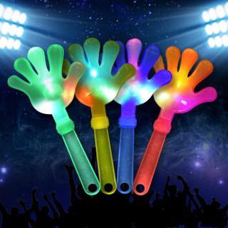新新精艺 发光手拍器 演唱会七彩荧光鼓掌拍手器运动会加油塑料拍手掌开业庆典活动用品拍拍手儿童玩具 4只装