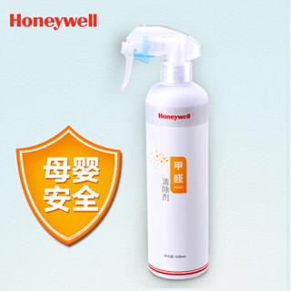 霍尼韦尔  (Honeywell)   去除甲醛清除剂新车除醛除味喷剂新房装修甲醛净化除醛专用